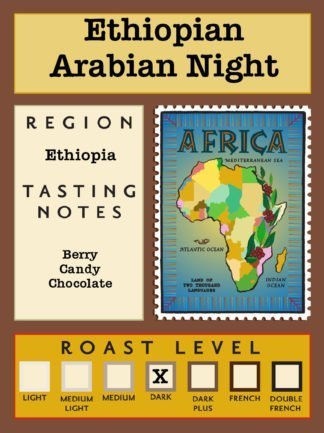 Ethiopian Arabian Night